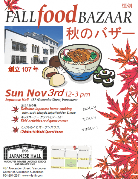 fall food bazaar poster