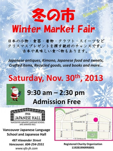 winter-market-fair-nov-30