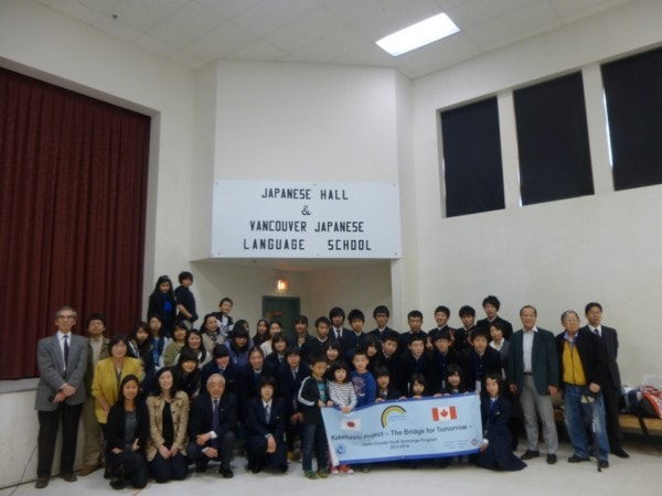 vancouver japanese language school